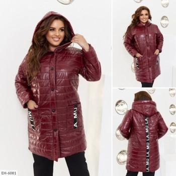 Куртка EH-6081