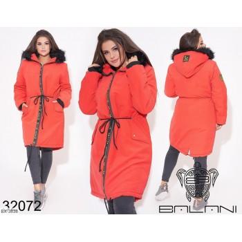 Пальто BX-3838