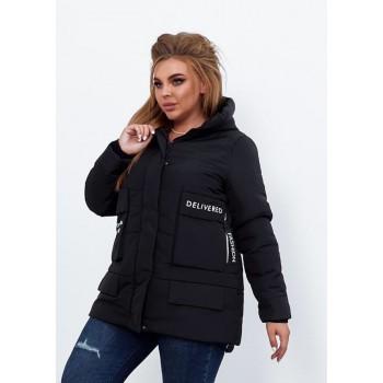 Куртка 2111шим