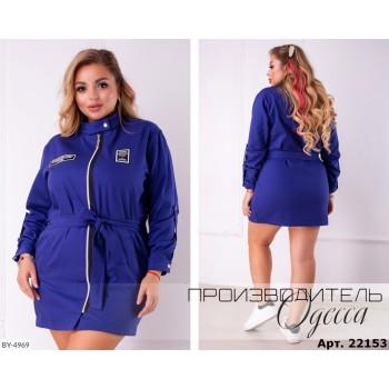 Куртка BY-4969