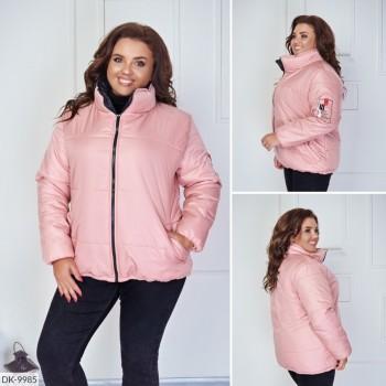 Куртка DK-9985