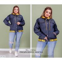 Куртка DP-3916