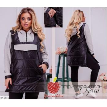 Куртка BX-7845