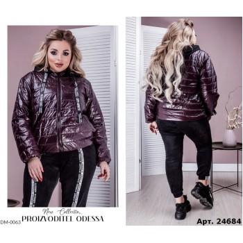 Куртка DM-0063