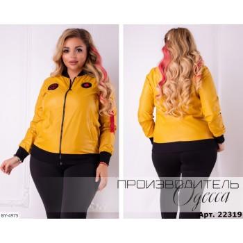 Куртка BY-4975