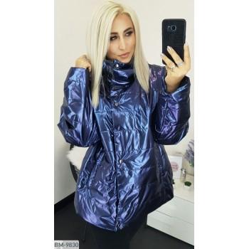Куртка BM-9830