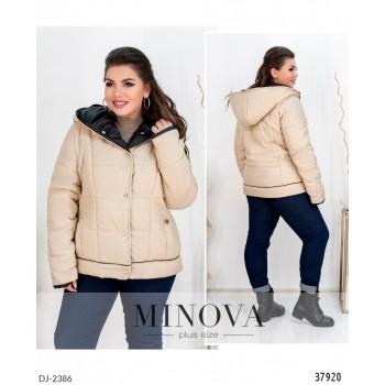 Куртка DJ-2386