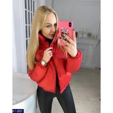 Куртка AT-0007