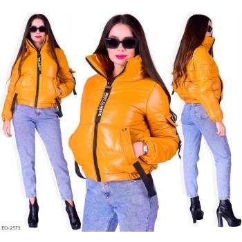 Куртка EO-2573