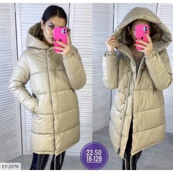 Куртка ET-2975