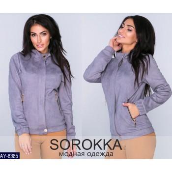 Куртка AY-8385