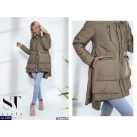 Куртка BJ-3264