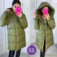 Куртка BZ-0561