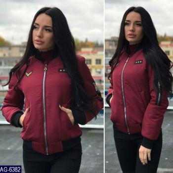 Куртка AG-6384