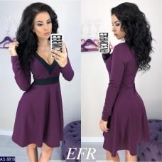 Платье AD-8815