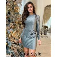 Платье DH-6534