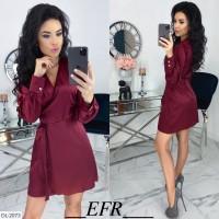 Платье DL-2073