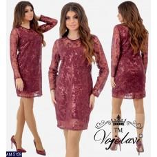 Платье AM-5159