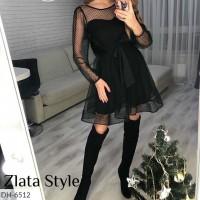 Платье DH-6512