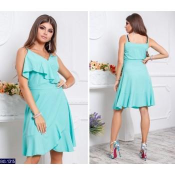 Платье BG-1315