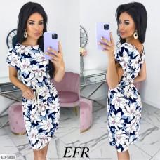 Платье ED-5808
