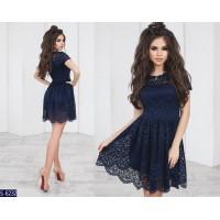 Платье S-6232