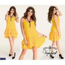 Платье AV-1812