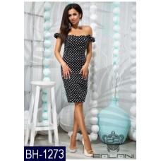 Платье BH-1273
