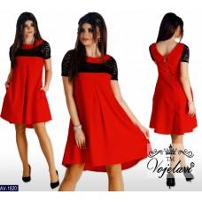 Платье AV-1820