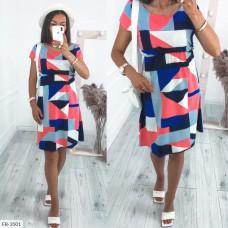 Платье FR-3501