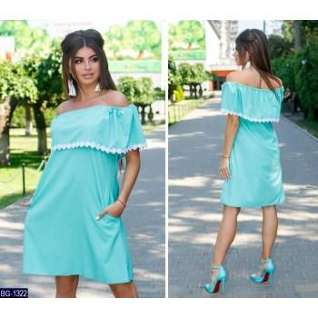 Платье BG-1322