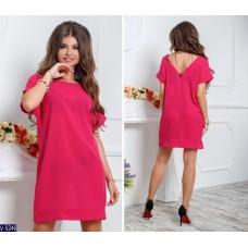 Платье V-5246