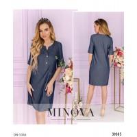 Платье DN-5346