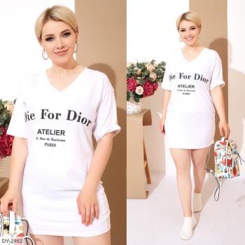 Платье-Туника DY-2982
