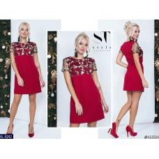 Платье AL-6242
