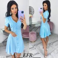 Платье ED-5800