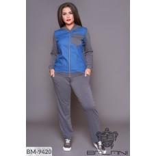 Спортивный костюм BM-9420