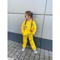 Прогулочный костюм FE-7370