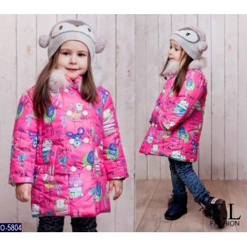 Куртка O-5804