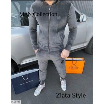 Спортивный костюм DJ-2279