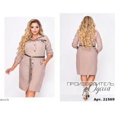 Платье BM-4178