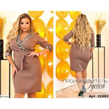 Платье BM-4260