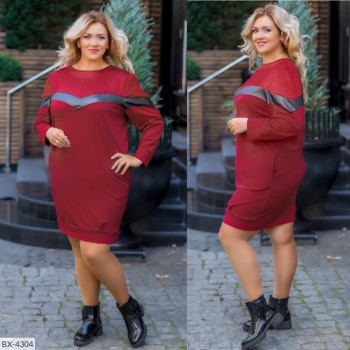 Платье BX-4304