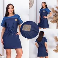 Платье DO-0490