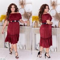 Платье DP-6422