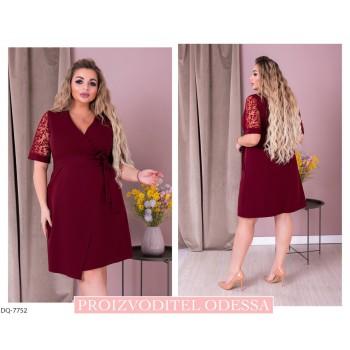 Платье DQ-7752