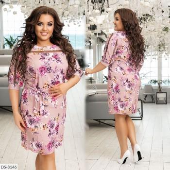 Платье DS-8146
