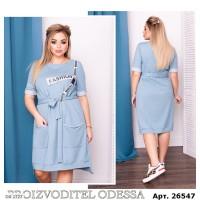 Платье DX-2727