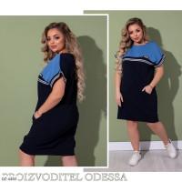 Платье DZ-6485