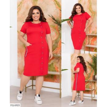 Платье FQ-6923